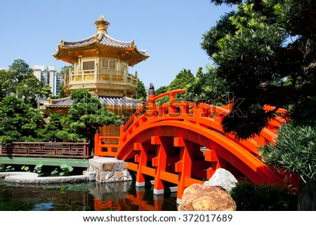 Golden pavilion in Hong Kong - stock photo