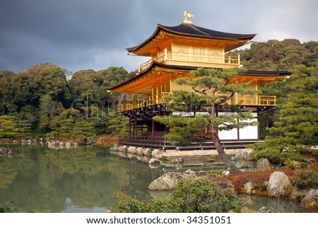 Golden Pavilion Kinkaku-ji in Kyoto Japan - stock photo