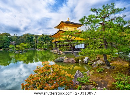 Golden Pavilion ( Kinkakuji ) in Kyoto - Japan - stock photo