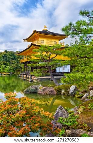 Golden Pavilion ( Kinkakuji ) in Kyoto - Japan - stock photo