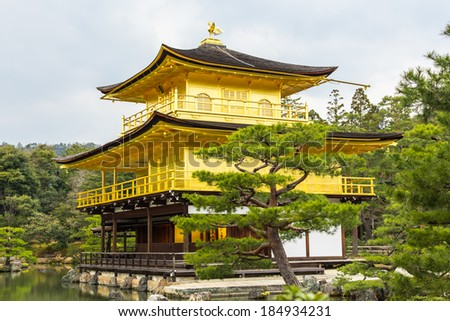 Golden Pavilion Kinkakuji Temple in Kyoto Japan - stock photo