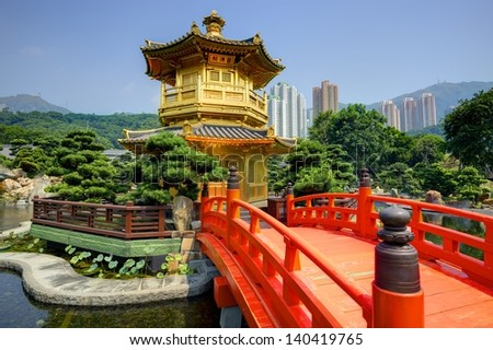 Golden Pavilion of Chi Lin Nunnery in Hong Kong, S.A.R. - stock photo