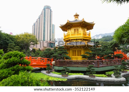 Golden Pavilion of Perfection in Nan Lian Garden, Hong Kong, China. - stock photo