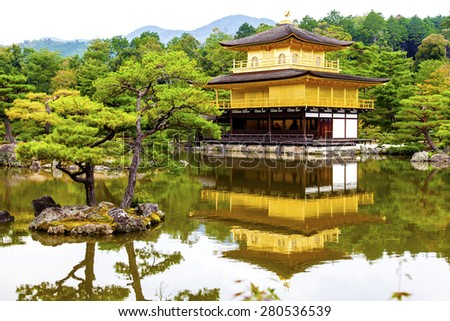 Golden Pavilion Temple at Kyoto in Japan