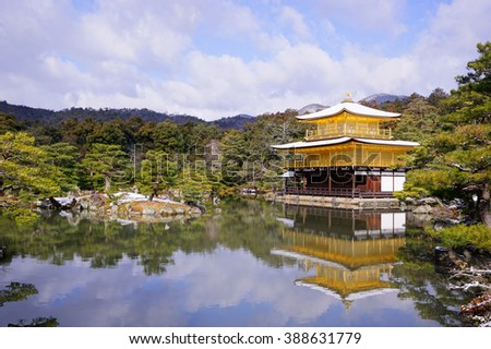 Golden Pavilion Temple with white snow
