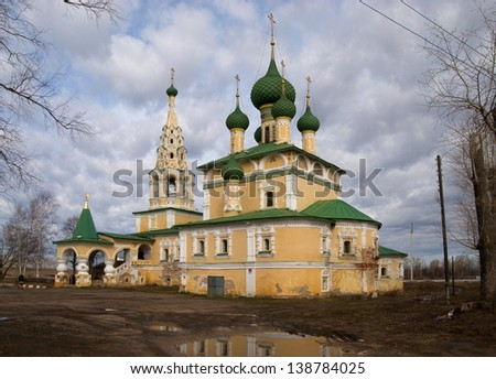 Golden Ring of Russia. Ancient Church of St. John the Baptist in the ancient Russian town of Uglich - stock photo