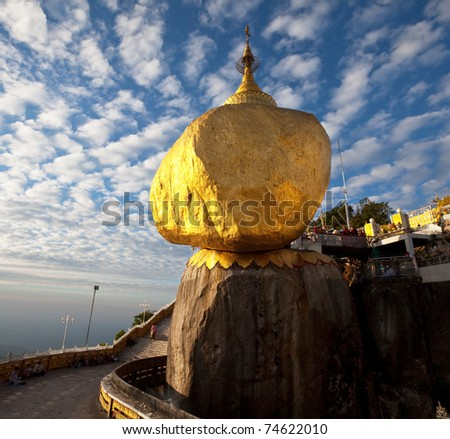 Golden Rock stupa in  Myanmar. - stock photo