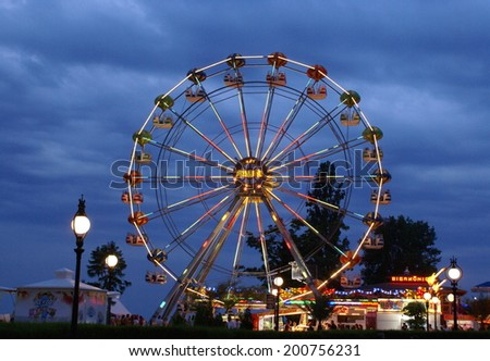 GOLDEN SANDS,BULGARIA - JUNE 15,2014. Panorama Wheel Golden Sands Beach in the dark night.