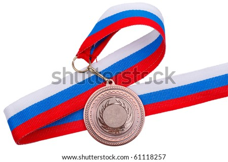 Golden Seal with ribbon. You add the stamp. Isolated on white background - stock photo
