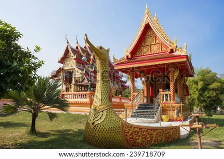 Golden swan statue in Buddhist temple ,Thailand - stock photo
