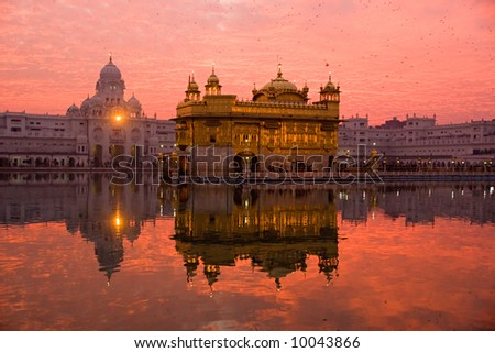 Golden Temple, Amritsar, India. Sunset. - stock photo