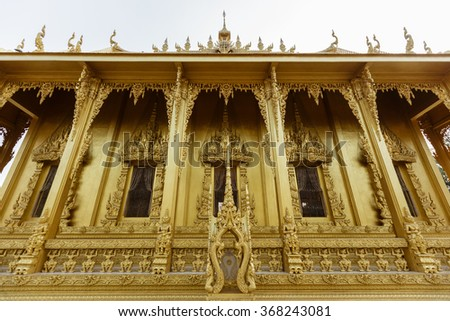 Golden Temple, Church of the Golden Temple, Golden temple in Thailand