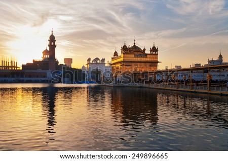 Golden Temple (Harmandir Sahib also Darbar Sahib) in the early morning at sunrise. Amritsar. Punjab. India