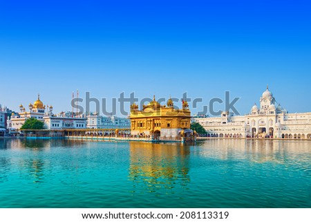 Golden Temple (Harmandir Sahib) in Amritsar, Punjab, India - stock photo
