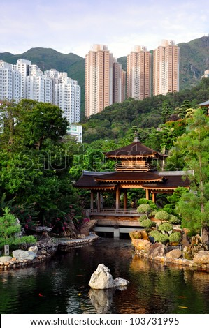 Golden temple in chinese garden in Hongkong - stock photo