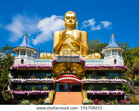 Golden Temple in Dambulla Sri lanka - stock photo