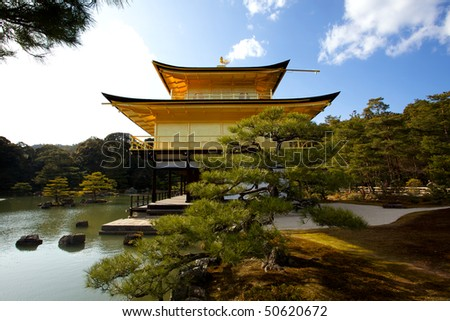 Golden Temple in Kyoto,Japan