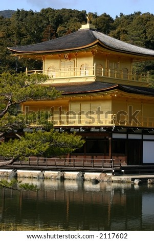Golden Temple, Japan - stock photo