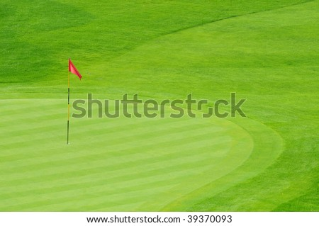 Golf Green - stock photo