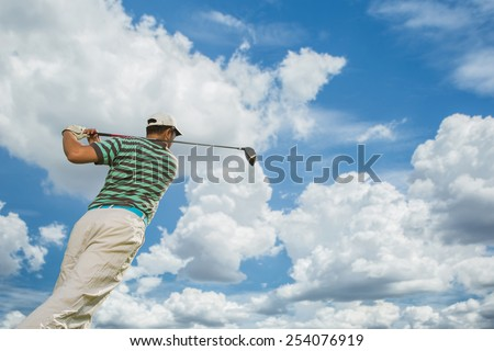 Golfers will tee Hit the golf ball with the force On a clear day - stock photo