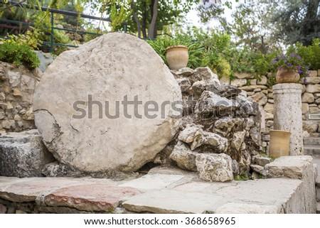 Golghota known as Garden Tomb, Jerusalem, Israel - stock photo