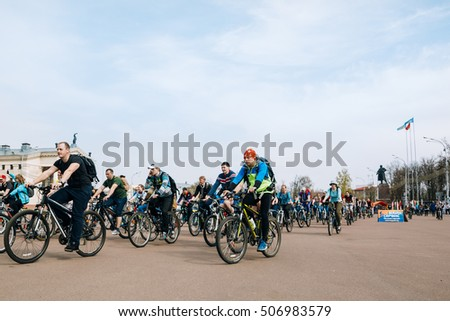 Gomel, Belarus - April 10, 2016: Start cycling season among amateurs with Lenin Square in Gomel