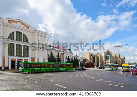 GOMEL, BELARUS - APRIL 23, 2016: Unidentified people go on Privokzalnaya square near the railway station, Gomel, Belarus