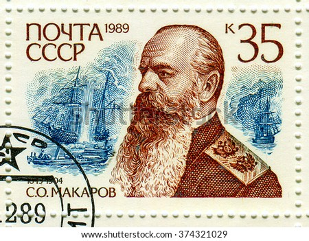 GOMEL,BELARUS - FEBRUARY 2016:A stamp printed in USSR shows image of the Stepan Osipovich Makarov was a Russian vice-admiral, decorated commander of the Imperial Russian Navy, circa 19  .  - stock photo
