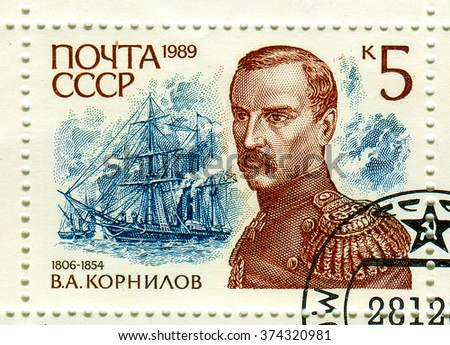 GOMEL,BELARUS - FEBRUARY 2016:A stamp printed in USSR shows image of the Vice Admiral Vladimir Alexeyevich Kornilov was a Russian naval officer who took part in the Crimean War, circa 1989. - stock photo