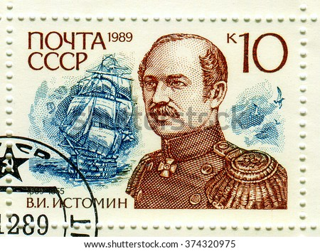GOMEL,BELARUS - FEBRUARY 2016:A stamp printed in USSR shows image of the Vladimir Ivanovich Istomin was a Russian rear admiral (1853) and hero of the Siege of Sevastopol, circa 1989.  - stock photo