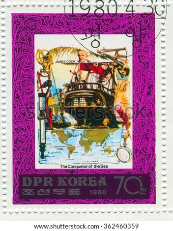 GOMEL,BELARUS - JANUARY 2016: A stamp printed in North Korea shows image of the Conqueror of the Sea, circa 1980. - stock photo