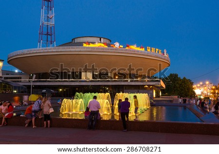 GOMEL, BELARUS - JUNE 12, 2015: Unidentified people admire the fountain with night illumination near Gomel circus