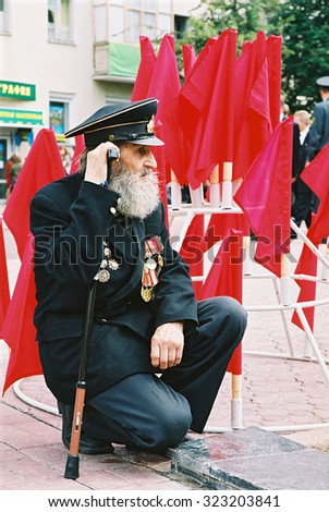 Gomel, Belarus -  9 May, 2005: ceremonial procession on the streets of the city on May 9, 2005 in Homel