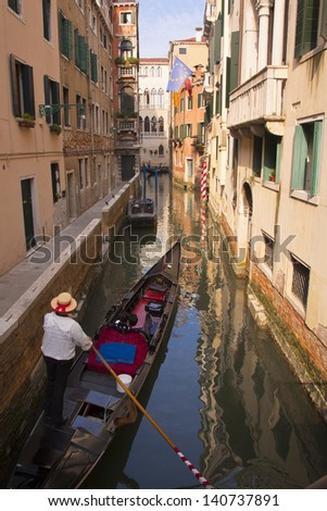 Gondola in the canal
