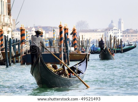 Gondola towards San Marco square, Venice