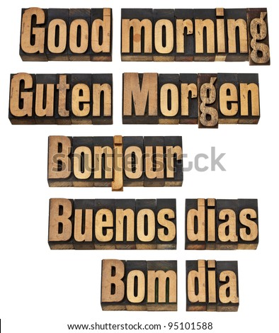 The word hello in spanish good morning in five languages