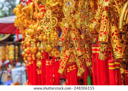 Goodluck item on sale during chinese new year - stock photo