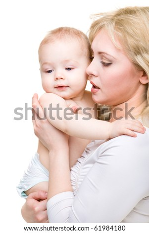 Gorgeous baby in mom's hands