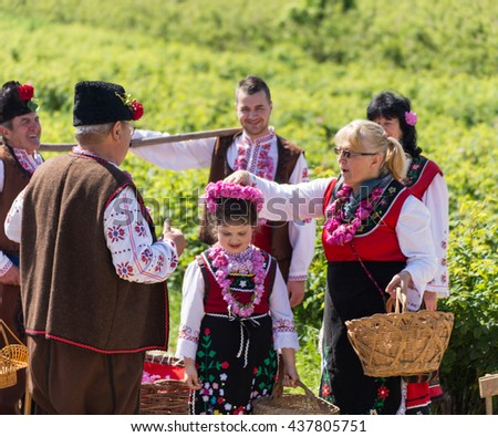 GORNO IZVOROVO, BULGARIA - MAY 29, 2016 - Bulgarian annual Rose picking ritual. People singing and dancing dressed in traditional clothing.