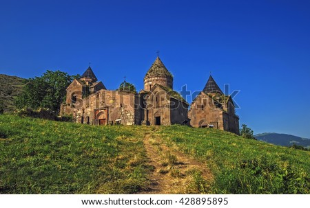 Goshavank Monastery near Dilijan Northern Armenia, 13th-century