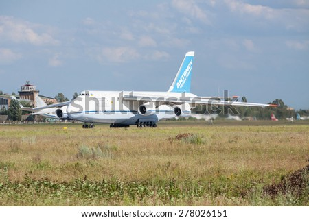 Gostomel, Ukraine - July 20, 2012: Antonov Airlines An-124 Ruslan taking off from the runway - stock photo