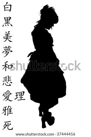 Gosurori Fashion Silhouette with Clipping Path over white.  Kanji reads white; black; beauty; dream; harmony; sadness; love; reason; elegance, death. - stock photo