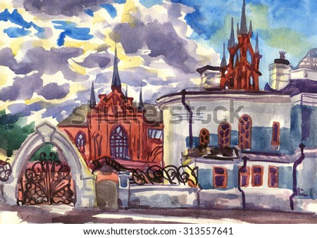 Gothic Cathedral Church and an old mansion. Watercolor painting