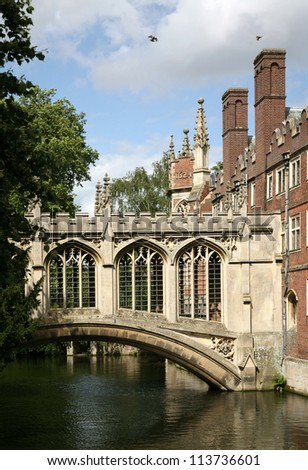 Gothic College Building at Oxford or Cambridge University - stock photo