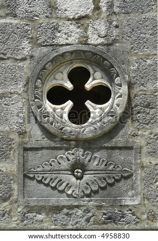 Gothic window of St. Jerome's chapel at Arboretum of Trsteno, Croatia - stock photo