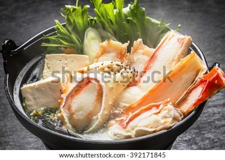 Gourmet of crab hot pot Japan - stock photo