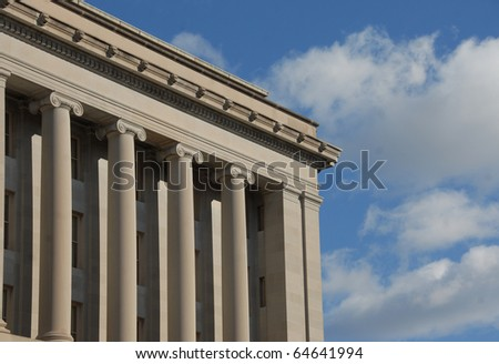 Goverment building, Harrisburg Pennsylvania - stock photo