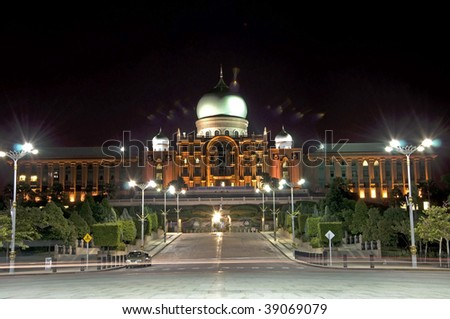 Government architecture lighten up at night in Putrajaya - stock photo