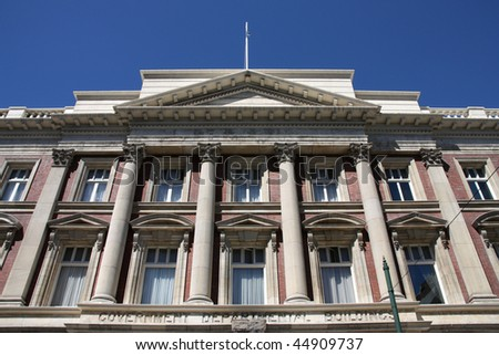 Government Departamental Buildings in Christchurch, New Zealand. Old architecture. - stock photo