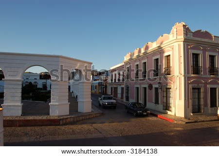 Government Monument in Chiapas, Mexico - stock photo